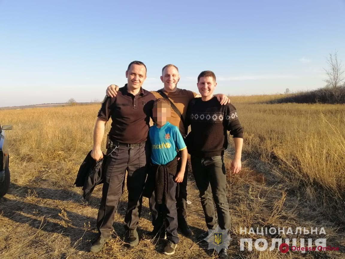 В Одесской области разыскали 11-летнего беглеца
