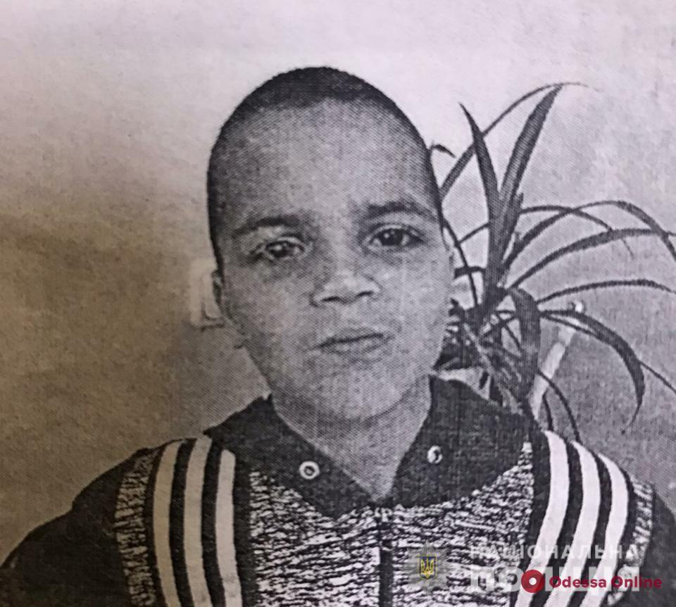 В Одессе ищут пропавшего 6-летнего мальчика (обновлено)