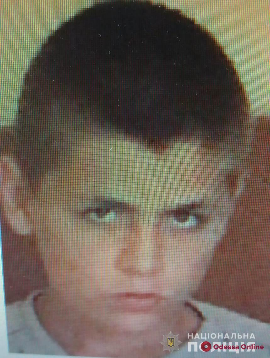 В Одесской области пропал 15-летний подросток
