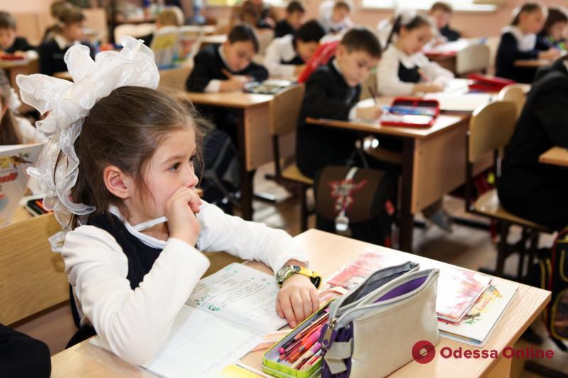 В Одессе школьники смогут обучаться на русском языке только в начальных классах
