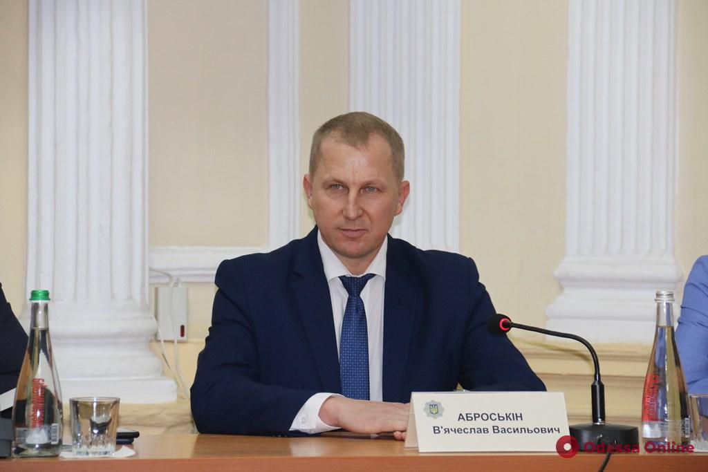 Вячеслава Аброськина назначили ректором Одесского университета внутренних дел