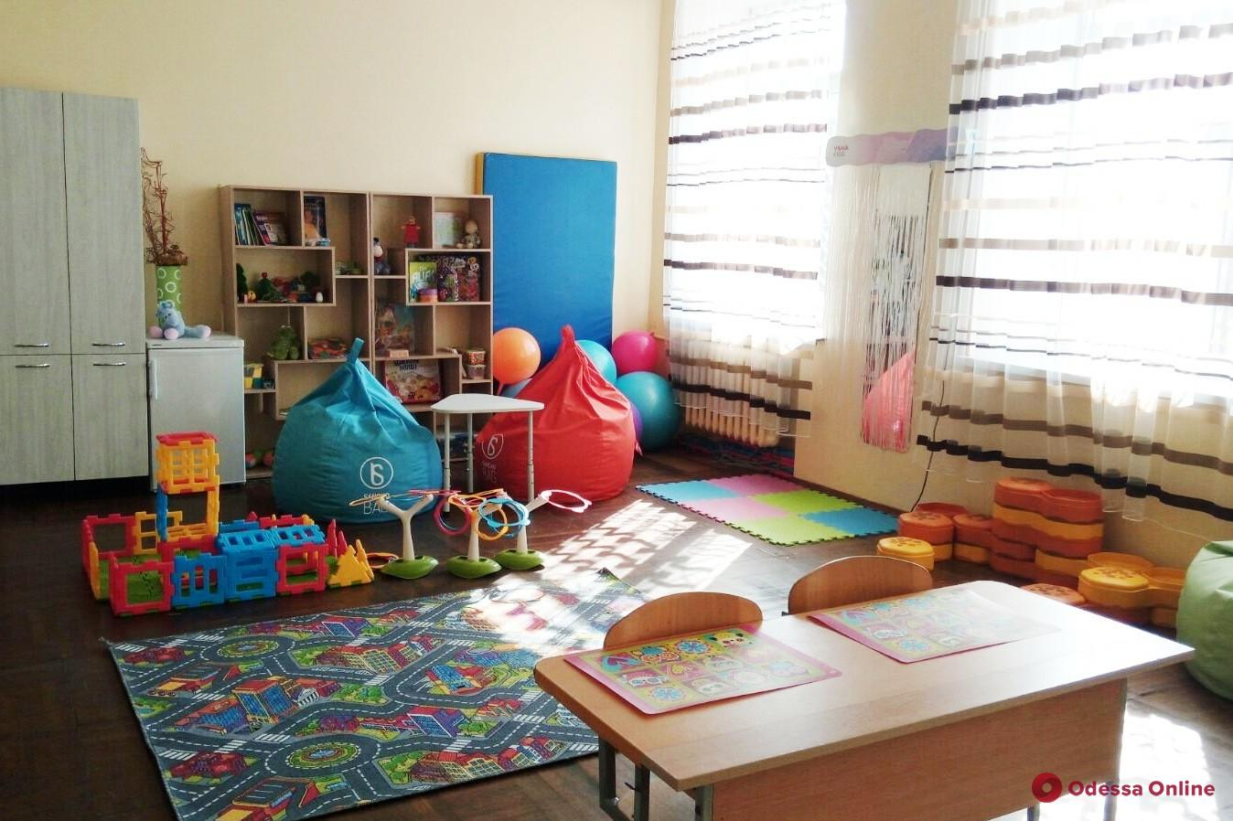 Для детей с особыми образовательными потребностями в одесских школах открыли ресурсные комнаты