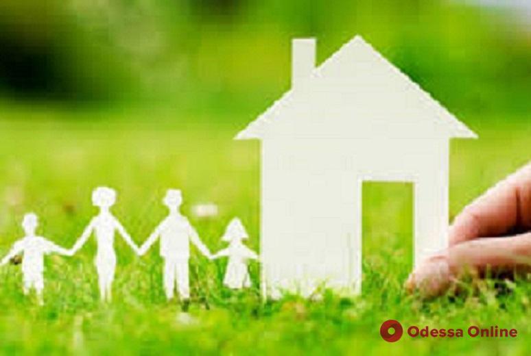 В Одессе улучшат жилищные условия детей из многодетных семей
