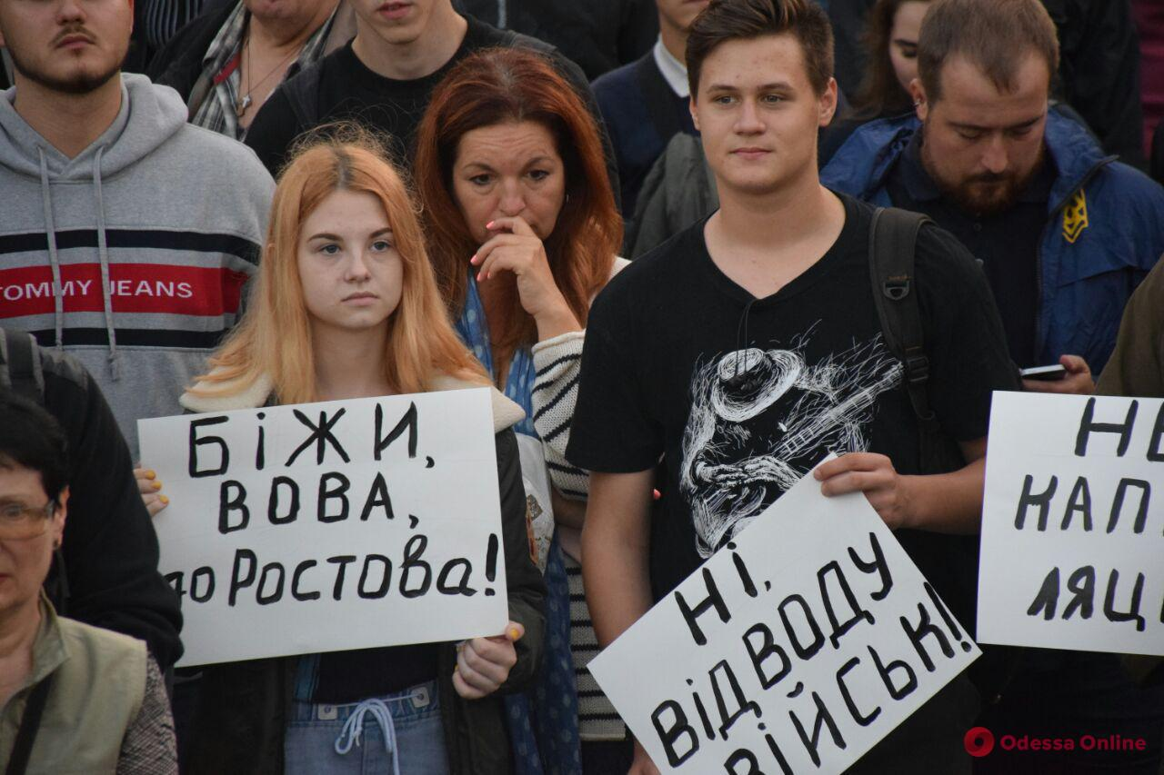 На Приморском бульваре митинговали против «формулы Штайнмайера» (фото)