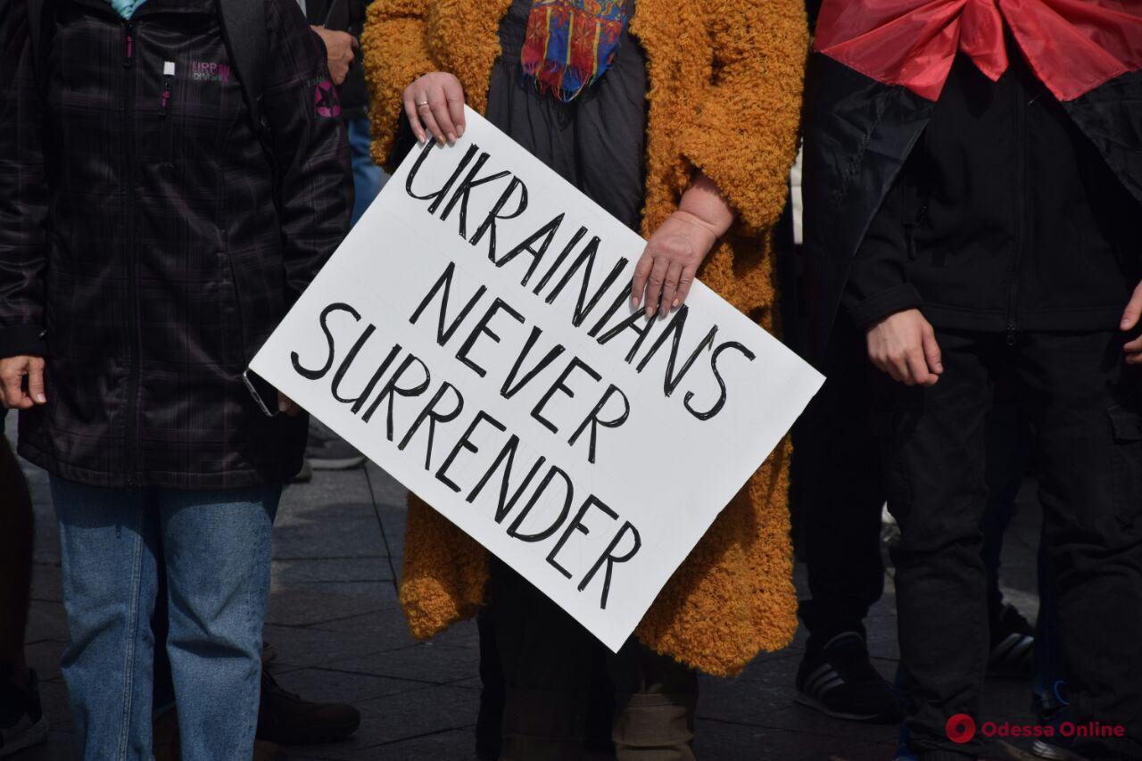В Одессе прошел митинг против «формулы Штайнмайера» (фото)