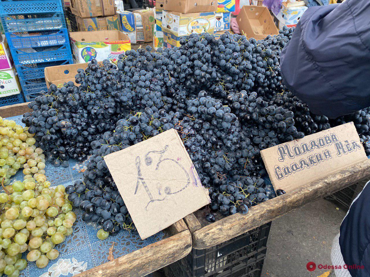 Фейхоа, виноград и цветная капуста: воскресные цены на одесском «Привозе»