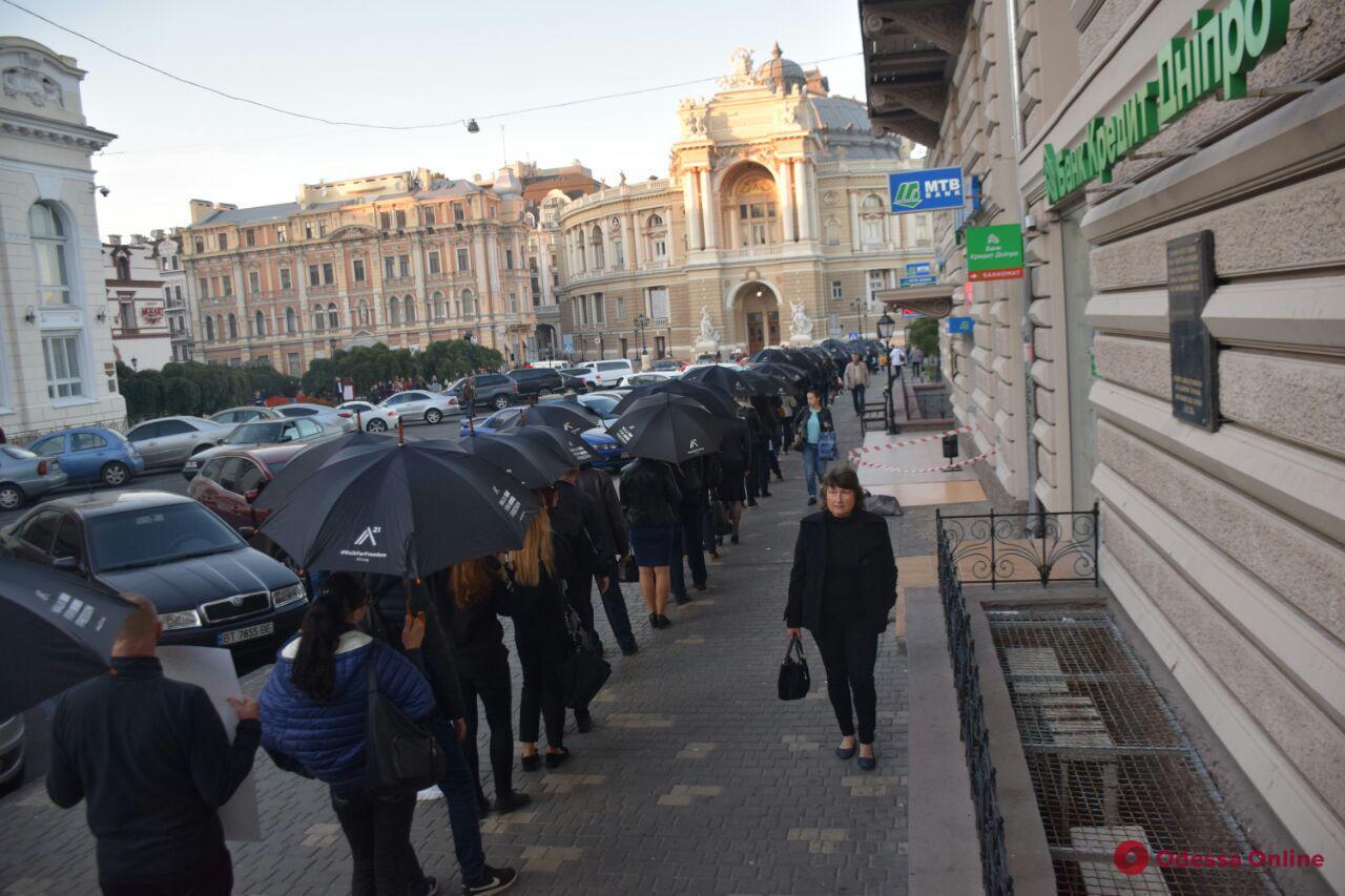 В Одессе прошла акция против торговли людьми