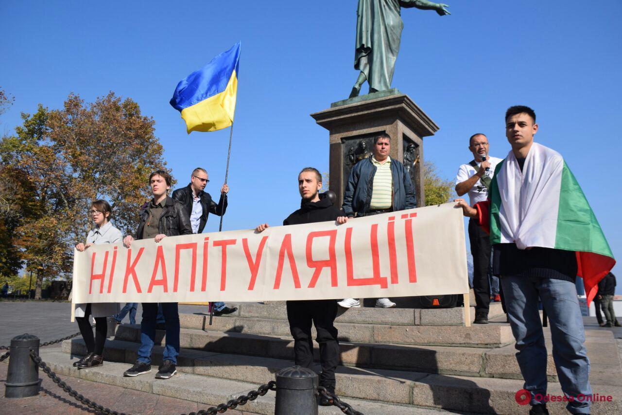 В Одессе продолжаются акции протеста против «формулы Штайнмайера»