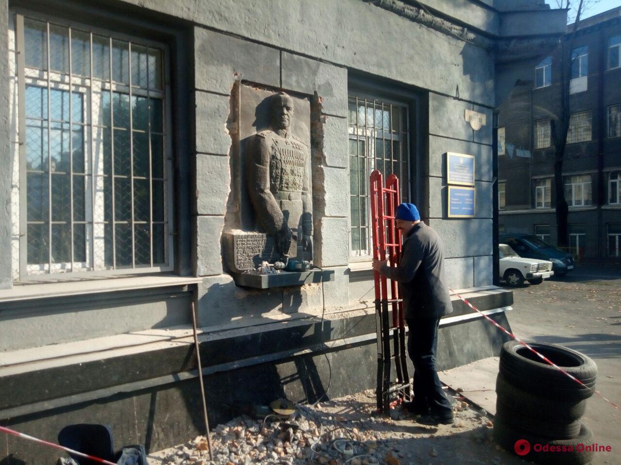 В Одессе активисты демонтируют барельеф маршала Жукова (фото, видео)
