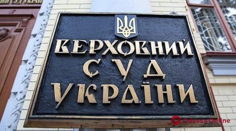 Мэрия: Верховный суд не отменял зонинг Одессы