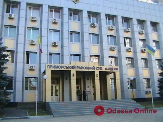 В суде на Балковской ищут бомбу