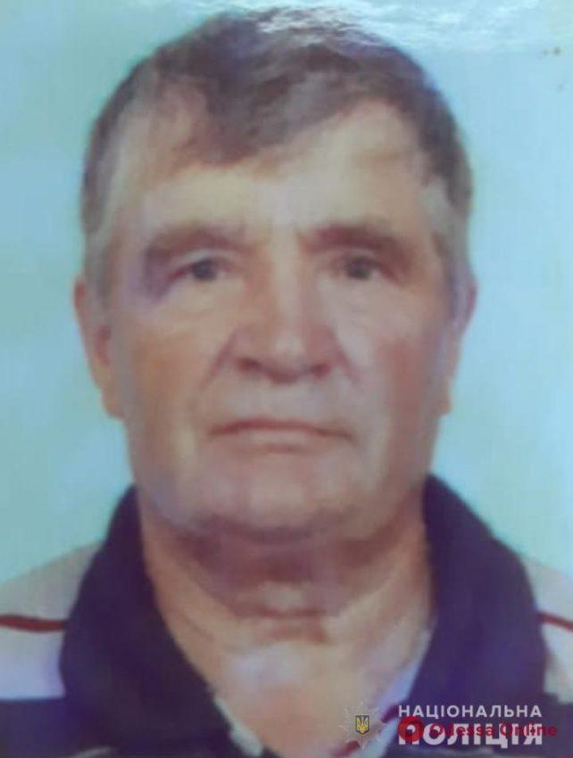 В Одесской области ищут пропавшего пенсионера
