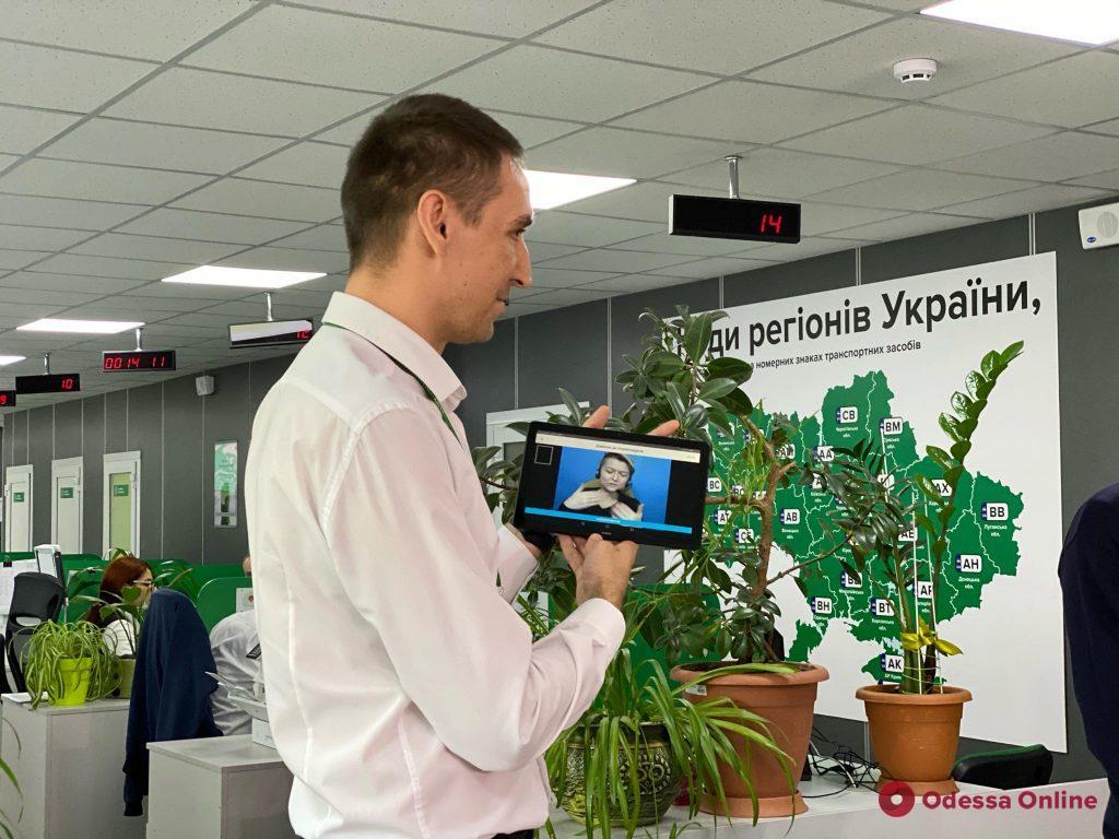 В региональном сервисном центре МВД заработал сервис для слабослышащих одесситов
