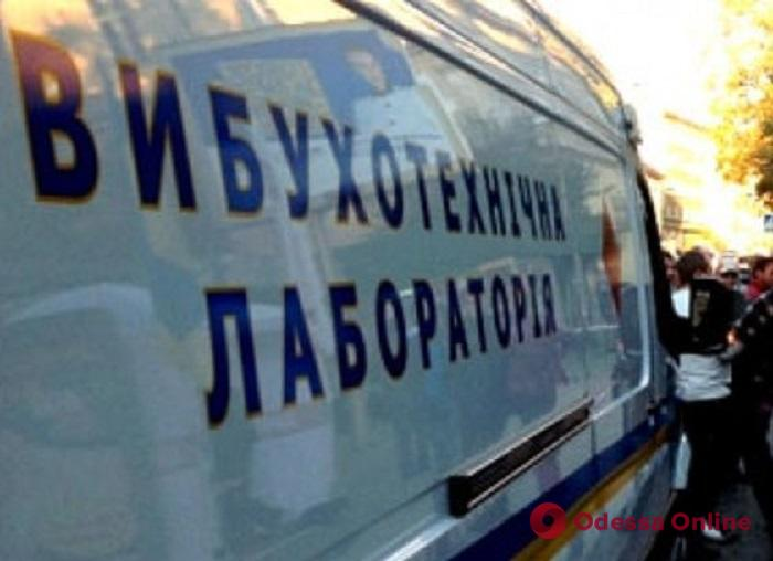 В Одессе ищут бомбы в больницах, детсадах и торговых центрах