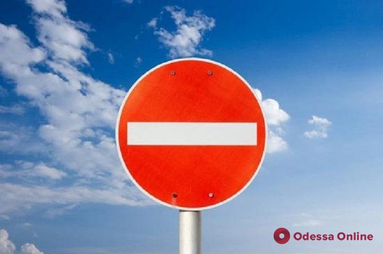В Одессе на два года перекроют улицу Бориса Литвака