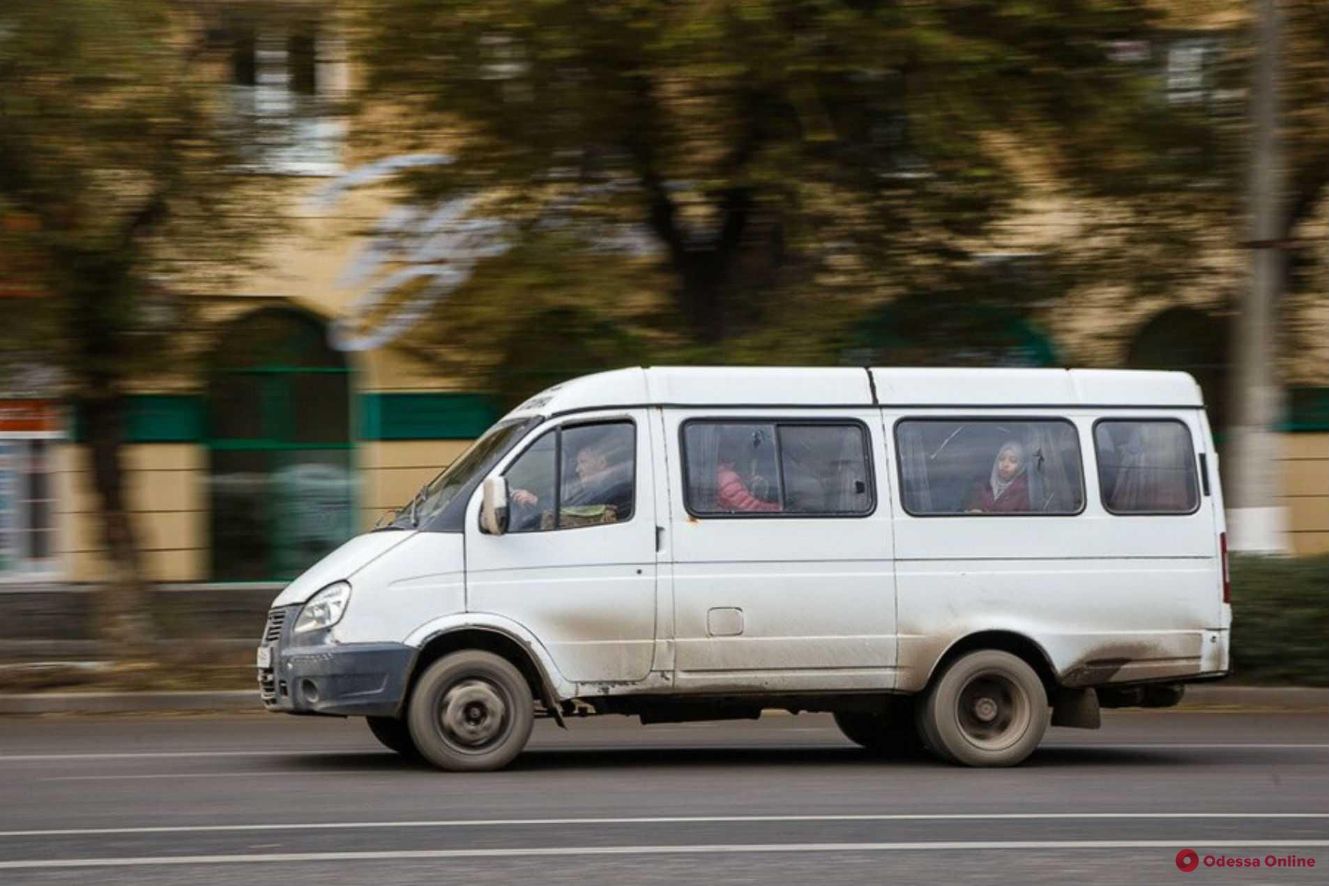 В маршрутке одессит ограбил двух пятиклассников
