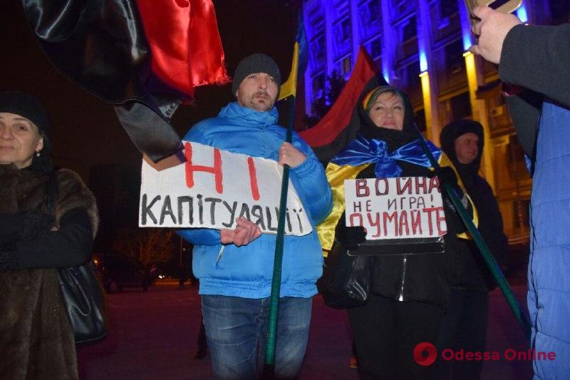 День Достоинства и Свободы: в Одессе отметили годовщину революции (фоторепортаж)