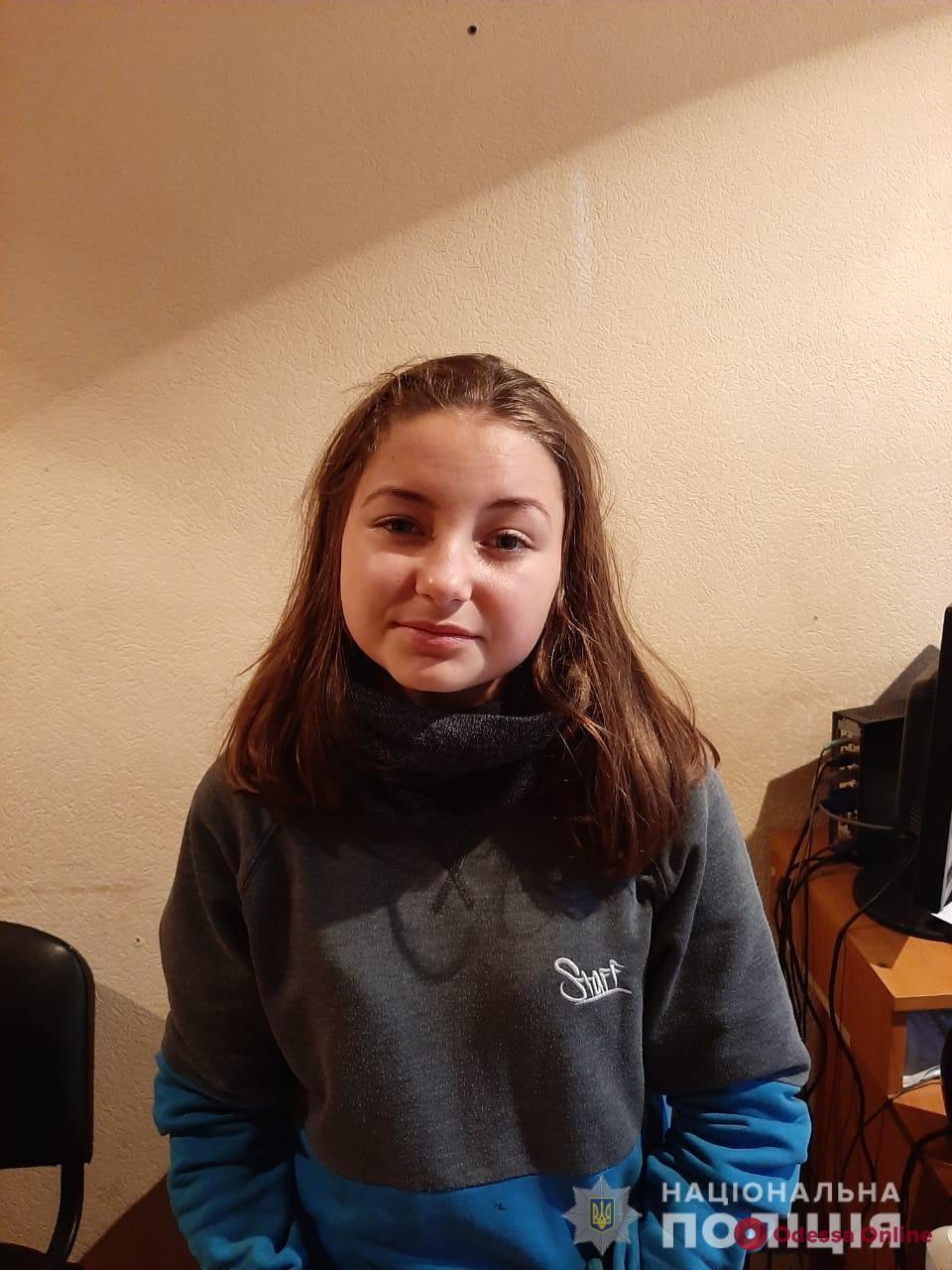 Из одесского приюта сбежала 13-летняя воспитанница