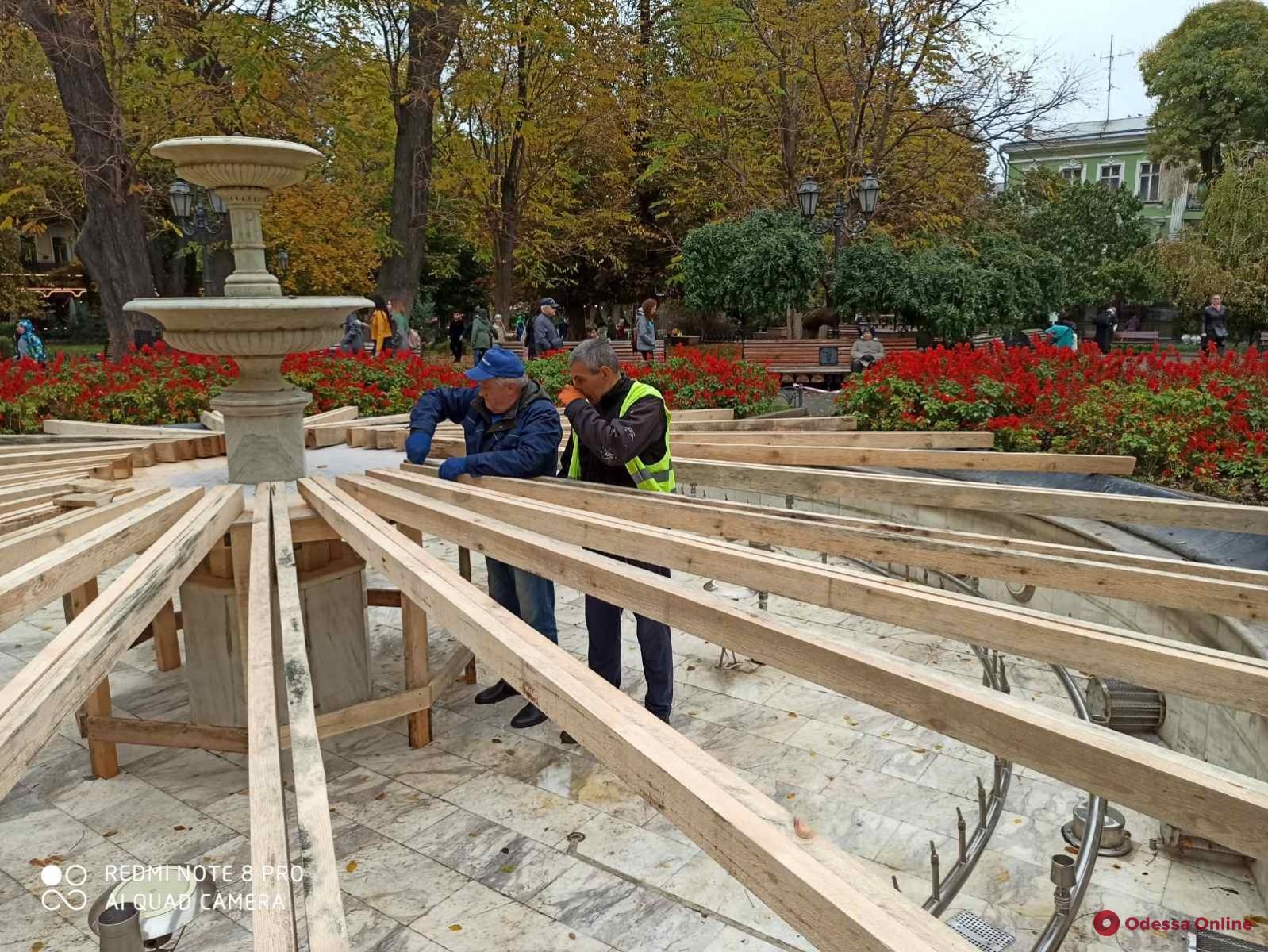 В Одессе два фонтана законсервировали по новой методике