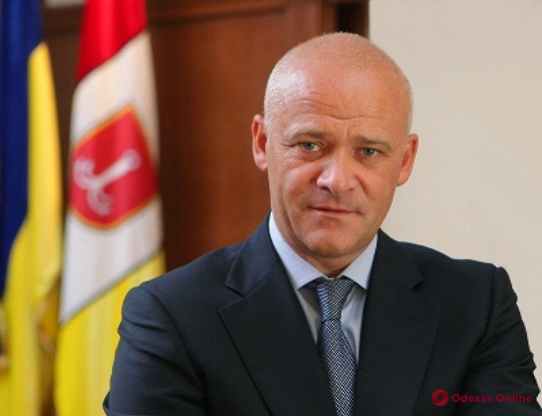 Мэр Одессы Геннадий Труханов обратился к горожанам (видео)