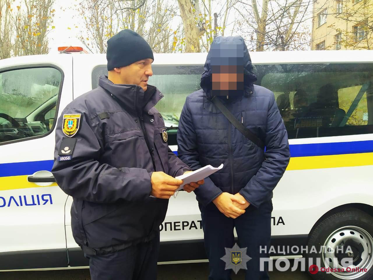 Одесские полицейские задержали 20 нелегалов