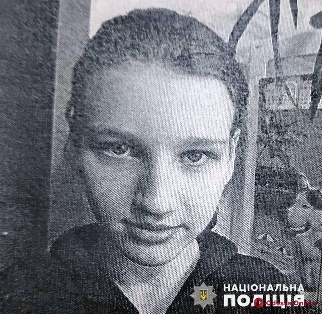 В Одессе пропала 16-летняя воспитанница приюта