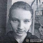 4_Київський_04.11.2019