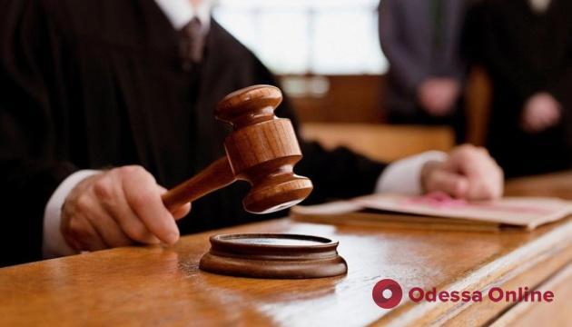 В Одессе апелляционный суд оставил под стражей подозреваемых в групповом изнасиловании