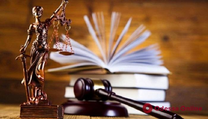 Одесской экс-судье грозит тюрьма