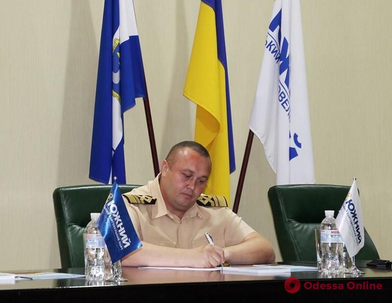 Министр инфраструктуры уволил и. о. директора порта «Южный»