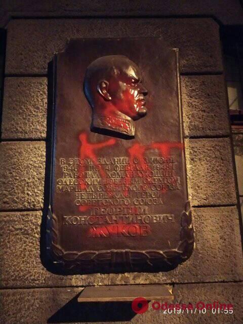 В центре Одессы вандалы разрисовали мемориальную доску маршалу Жукову