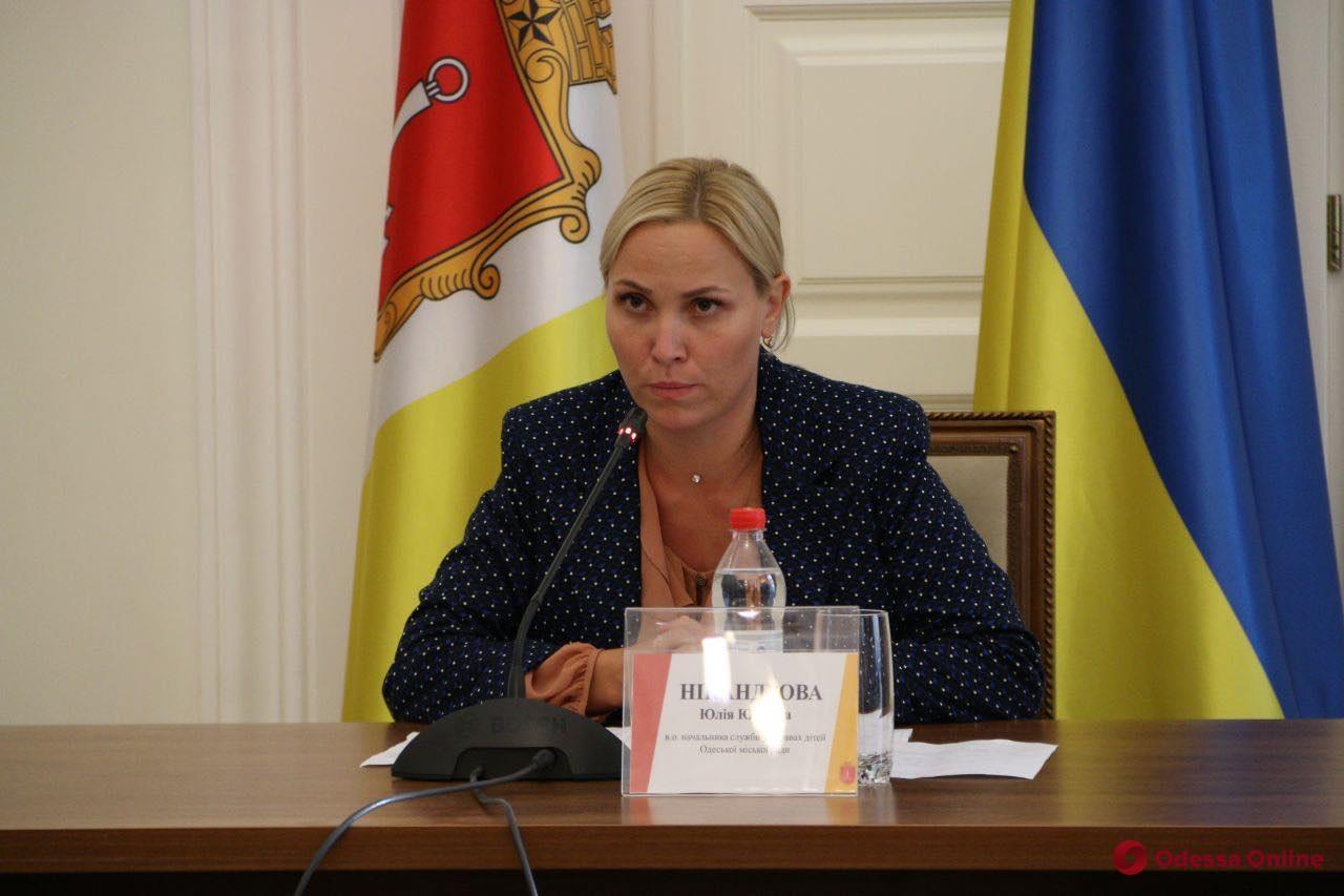 В Одессе создадут общественный координационный совет по делам детей