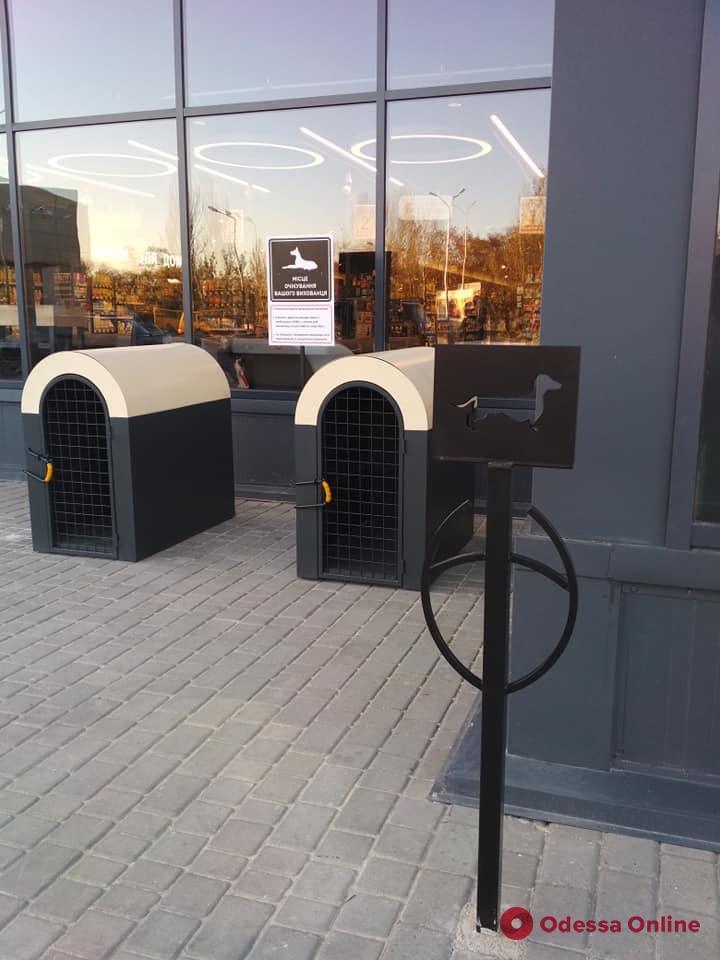 Возле одесского супермаркета поставили будки-клетки для домашних питомцев