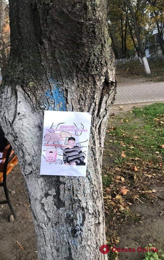 На Таирова появились листовки с «поздравлением» замначальника управления патрульной полиции (фотофакт)