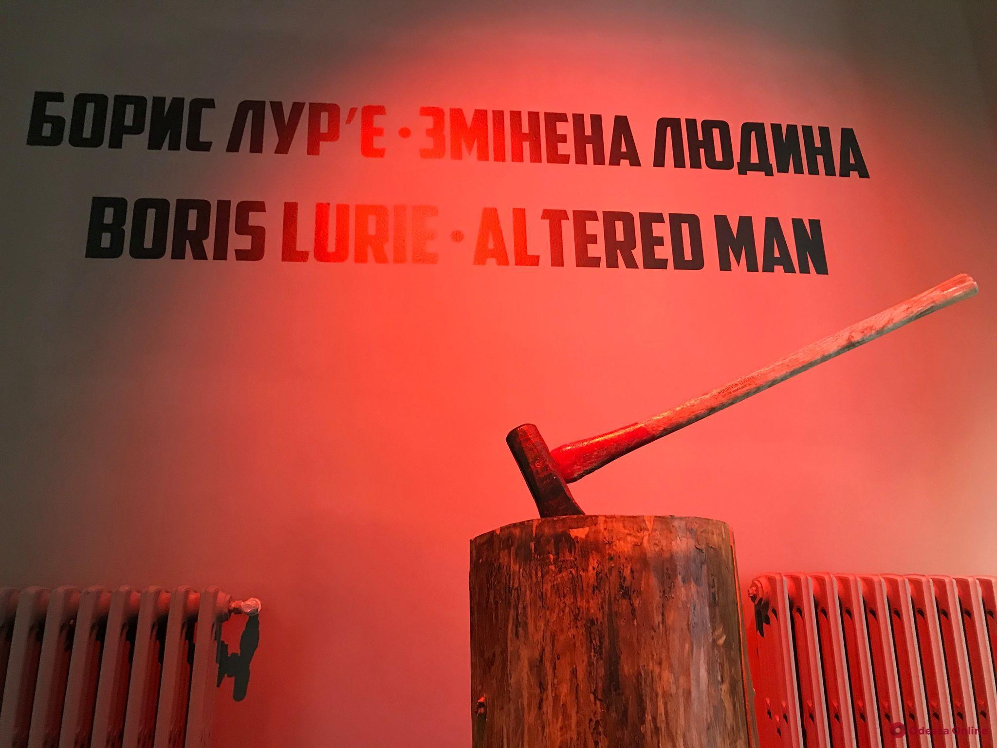 В Одессе покажут работы художника-нонконформиста Бориса Лурье (фото)