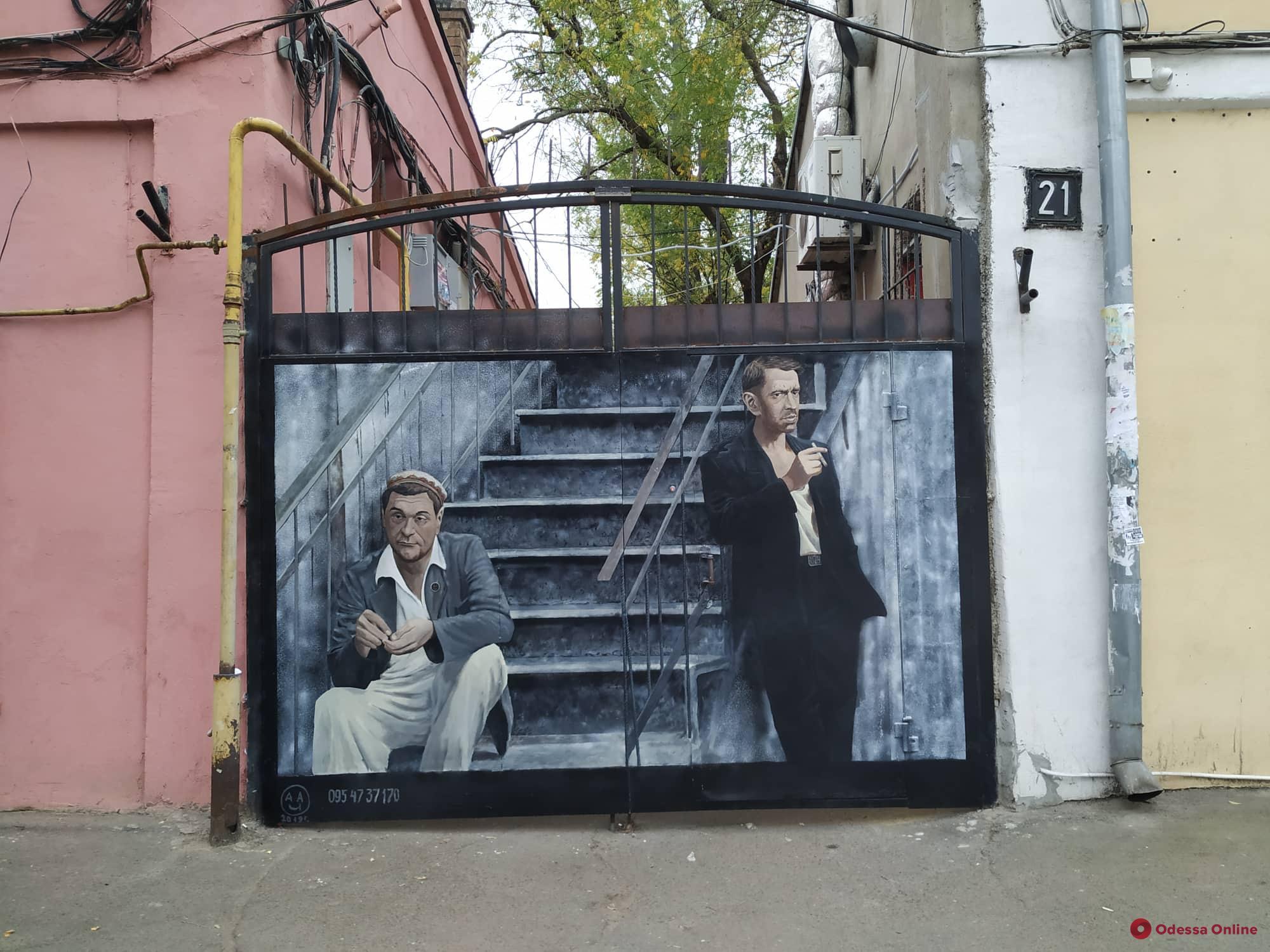 На Молдаванке «поселились» Фима и Гоцман из «Ликвидации»