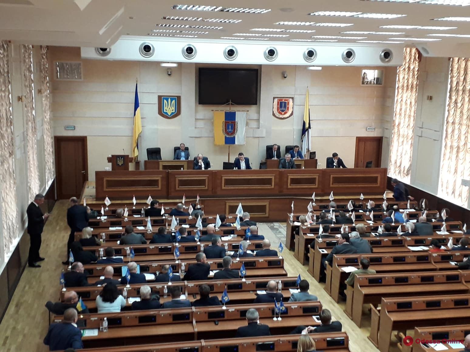 Депутаты облсовета просят президента повременить с открытием рынка земли