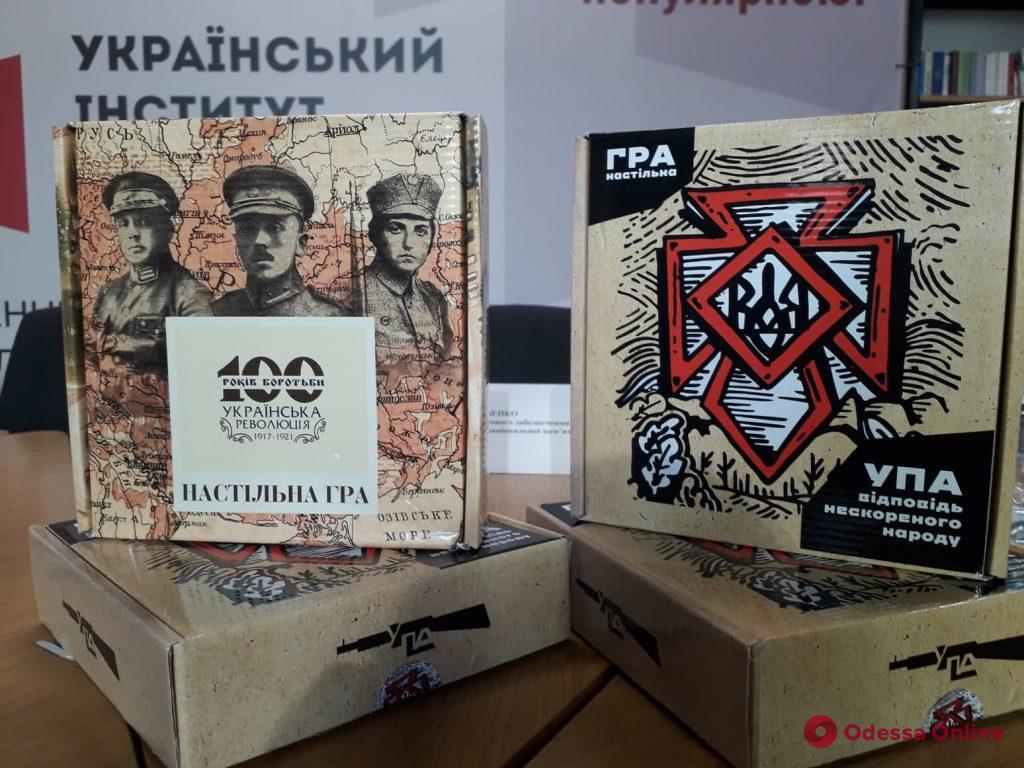 В Одессе начинает работу филиал института национальной памяти (фото)