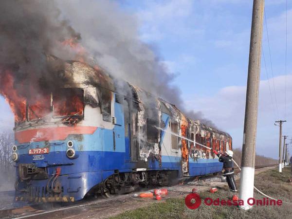 На Одесской железной дороге горел пассажирский поезд (фото, видео)