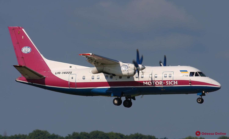 Украинская авиакомпания отменяет большинство рейсов из Киева в Одессу