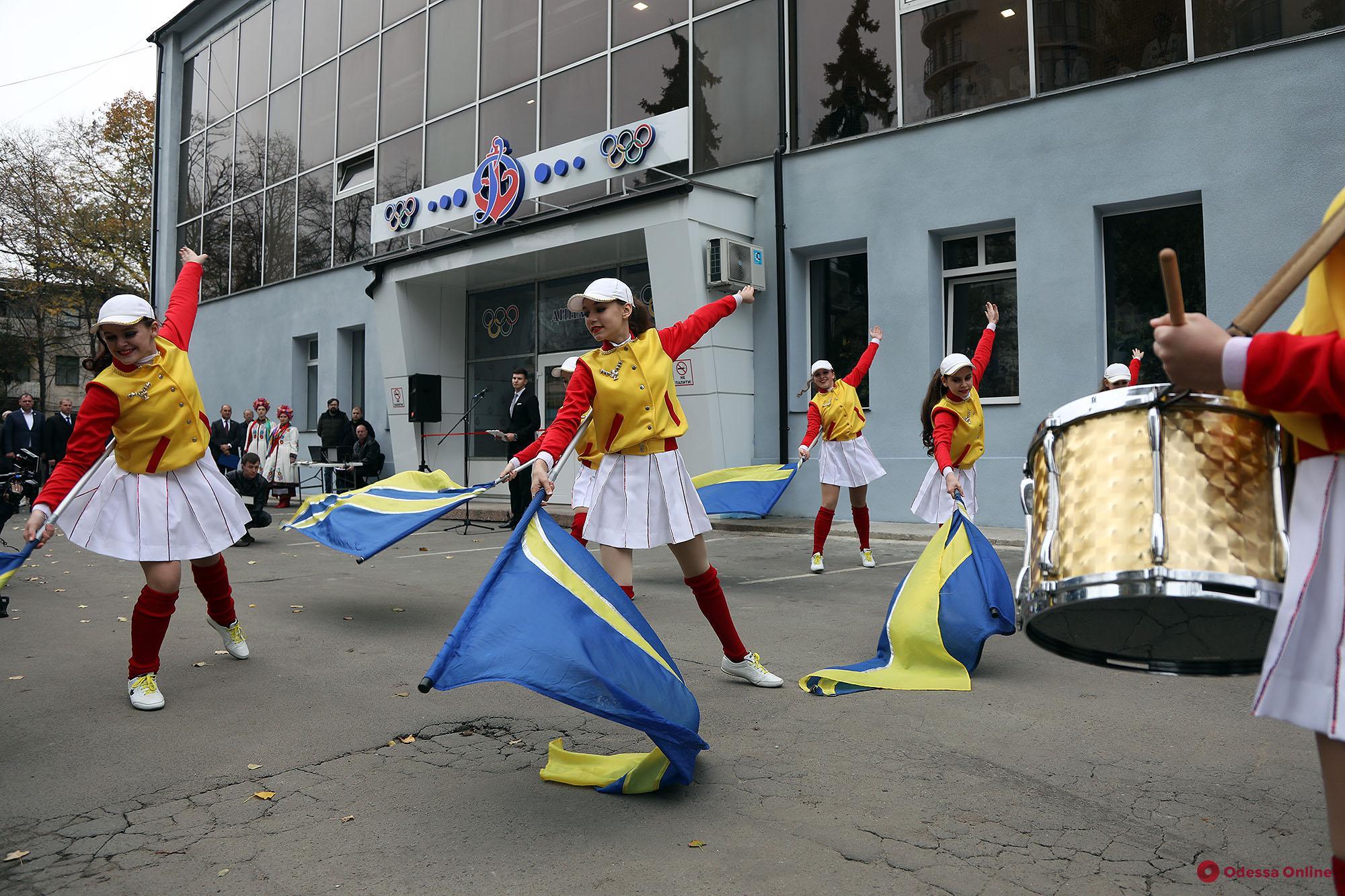 В Одессе после капремонта открыли спорткомплекс «Динамо» (фото)