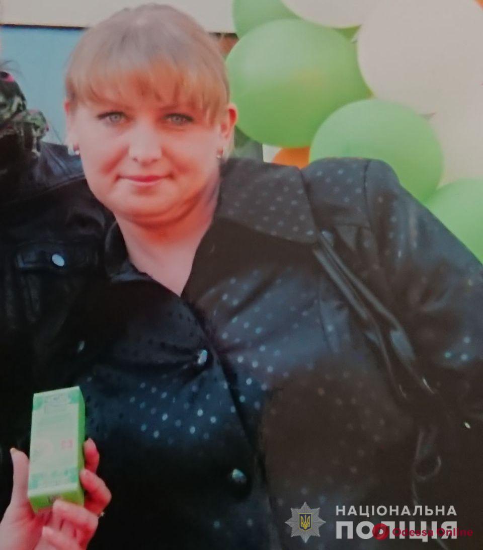 В Измаиле разыскивают пропавшую женщину