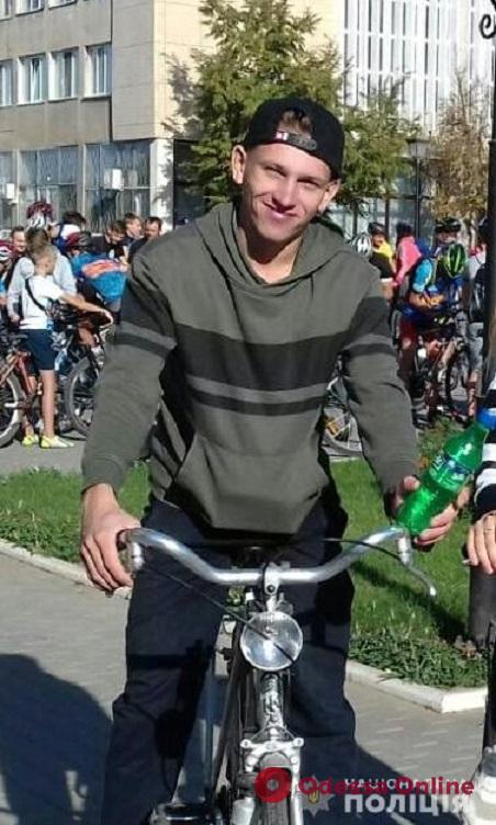 В Одесской области пропал 17-летний парень