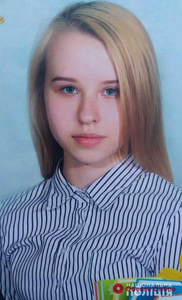 В Одесской области пропала 16-летняя девушка
