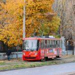осень французский бульвар трамвай 5 погода