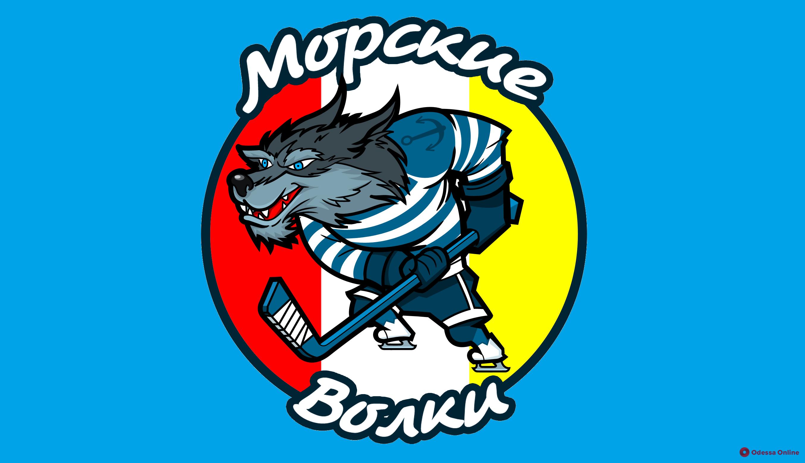 Одесские хоккеисты обменялись победами с киевлянами