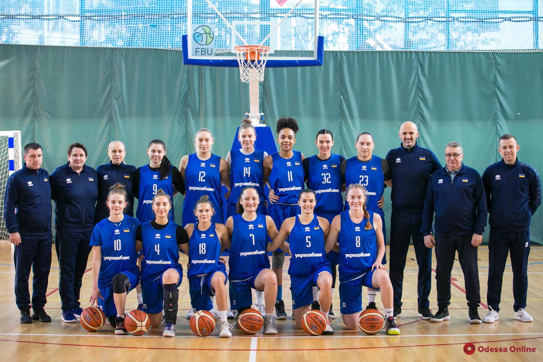 Одесские баскетболистки сыграют за сборную Украины в первых матчах отбора на Евробаскет-2021