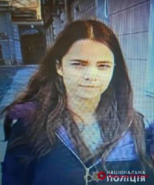 В Одессе ищут пропавшую 13-летнюю девочку (обновлено)