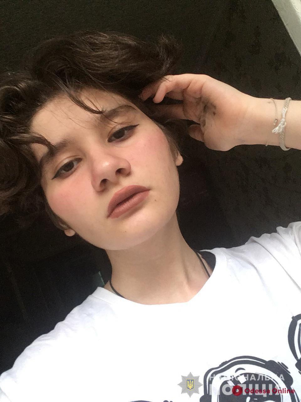 В Одессе месяц ищут пропавшую 16-летнюю девушку
