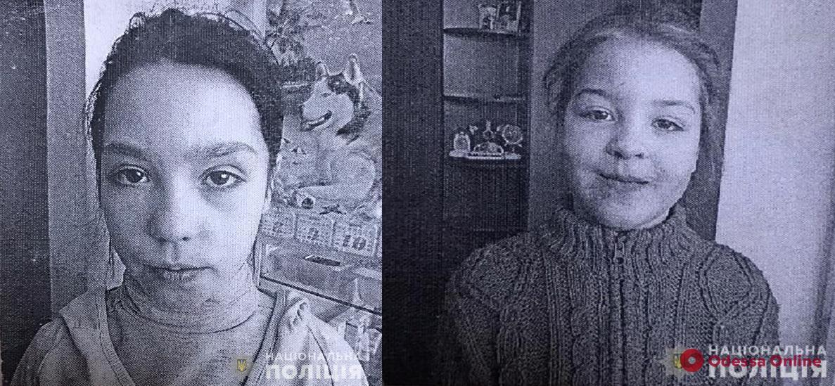 В Одессе разыскивают двух пропавших девочек